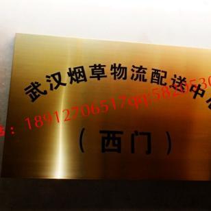 淮安不锈钢字牌批发商图片
