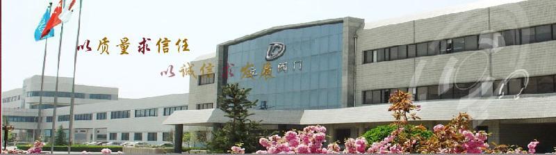 上海立盾阀门制造有限公司