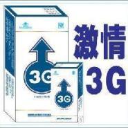 3G胶囊在线咨询图片