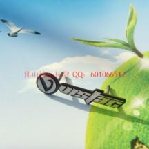 厂家定制 金属标牌 铝制镐光标牌  拉丝金属标牌 logo制作
