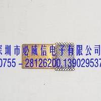 供应铝带与铜带的焊接设备