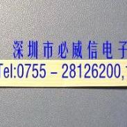汽车电装零件焊接机图片