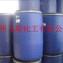 供应月桂酰肌氨酸钠LS30月桂酰基肌氨钠LS30厂家图片