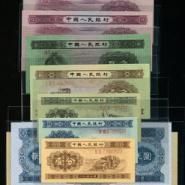 哪里购买第二套人民币大全套保真图片