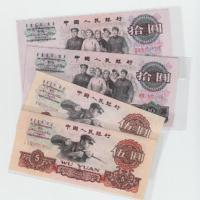 第三版人民币大全套27张双尾号66