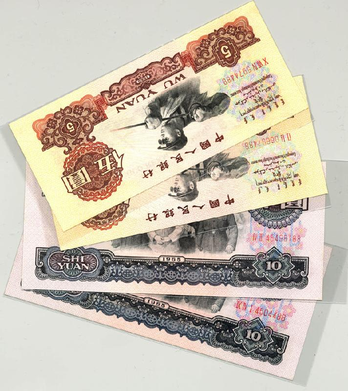 第三套人民币大全套27张珍藏册新价格13522536056
