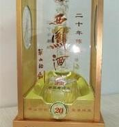 西凤酒52度20年华山论剑报价图片