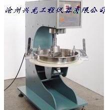 供应沥青防水试验仪器