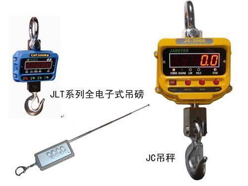 供应OCS-3T有线直视吊秤大理电子吊秤销售