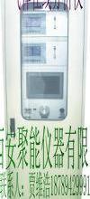 石灰窑气体分析仪
