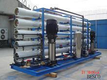 供应桶装纯净水设备价格/报价