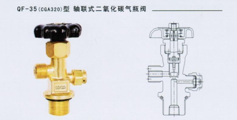 供应qf-2氧气阀门厂家直销图片