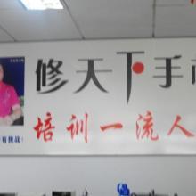 长沙苹果iphone维修中心批发