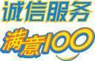 石家庄专业100【暖气维修暖气安装公司87870404】暖气维批发