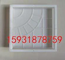 供应透水砖塑料模盒