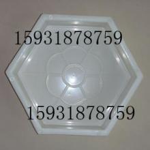 K65六边形梅花型彩砖模盒塑料模具