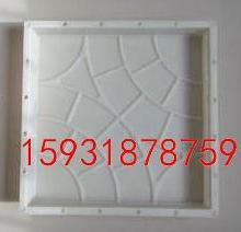 供应模盒彩砖水泥砖塑料模具