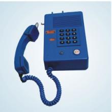 KTH106-3Z矿用本质安全型自动电话机KTH106-3Z矿用批发
