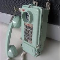 KTH106电话KTH106防爆电话机|KTH106厂家直销价格