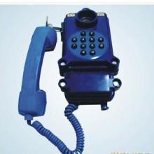 供应矿用选号电话机供货商,矿用选号电话机报价,矿用选号电话机批发