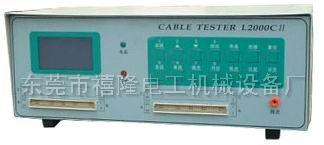 供应低压线材测试机生产销售