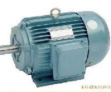 供应YS系列三相异步电动机、三相异步电动机