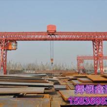 供应低合金高强度板 低合金高强度板价格-舞钢鑫汇