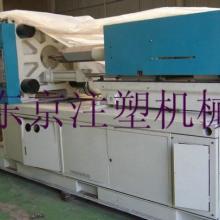 供应原有二手注塑机注塑机生产厂家转让原有二手注塑机批发