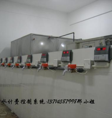 热水器刷卡取水设备图片/热水器刷卡取水设备样板图 (1)
