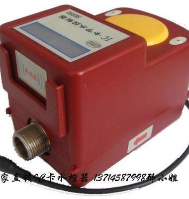 热水器刷卡取水设备图片/热水器刷卡取水设备样板图 (2)