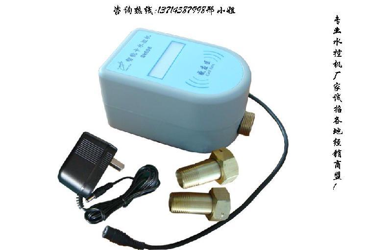 供应热水收费系统洗澡收费系统