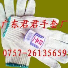 针织棉纱手套生产厂家批发广东省佛山市顺德区大良镇君君手套厂图片