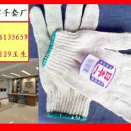 广东600克700克再生棉纱手套图片