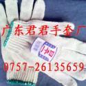 广东佛山再生针织棉纱手套生产厂家图片
