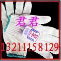 江西省足克现货棉纱手套供货厂家图片