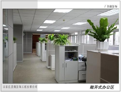 供应遵化市高档总经理办公室装潢设计图