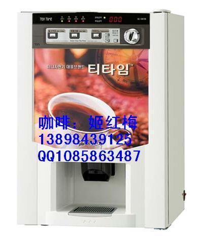 供应咖啡机自动咖啡机韩国咖啡机