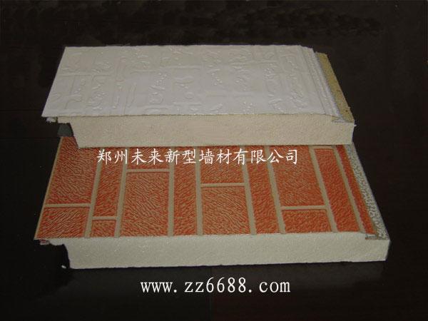 供应别墅外墙保温装饰板图片