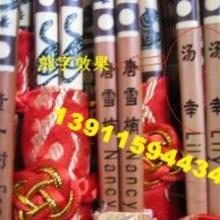 供应北京不锈钢筷子刻字北京木制筷子激光雕刻加工筷子加工刻字厂