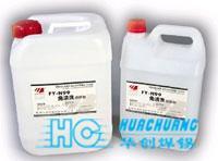 供应洗板水产品