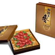 济宁月饼包装礼品盒印刷彩印图片