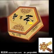 济宁茶叶食品包装图片