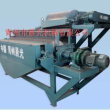 供应磁矿选矿设备