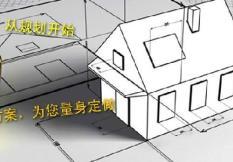 南京物联传感科技有限公司简介