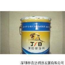 供应聚氨酯漆聚氨酯面漆