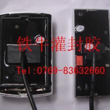 广东灌封胶聚氨酯灌封价格/广东供应8505电子电器灌封胶聚氨酯灌封