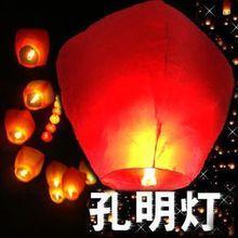 供应广州孔明灯生产厂家