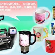 深圳变色杯机器变色杯制作技术图片
