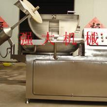 供应肉制品加工设备-肉制品斩拌设备