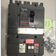 NSX漏电塑壳断路器生产商图片